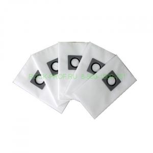 Сменные мешки для пылесосов