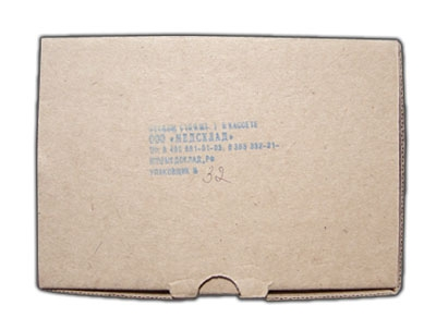 Бахилы (200 шт/уп) для TITAN 200, 200M, ADV цветные с логотипом