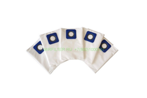 Мешки для пылесоса KARCHER WD3, MV3 5 штук