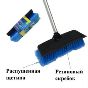 Щетка для мытья автомобилей  91030D