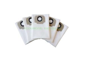 Мешки для пылесоса KARCHER WD4, WD5, WD6 - 5 штук
