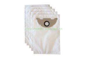 Мешки для пылесоса Karcher WD 2, MV 2, WD 2.200, 5 штук