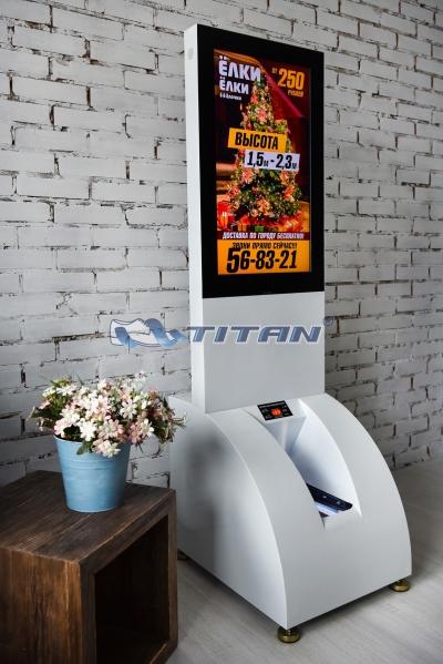Автомат для надевания бахил TITAN ADV